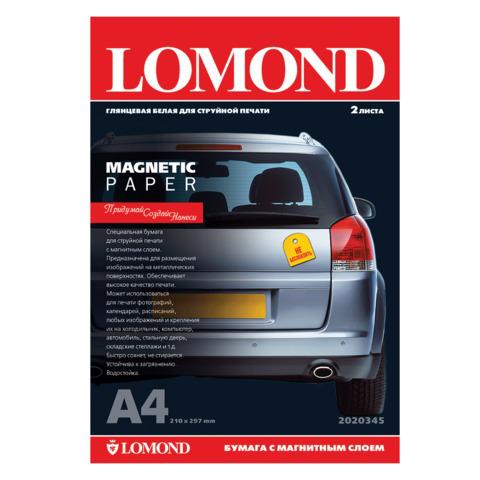 Бумага с магнитным слоем LOMOND глянцевая для струйной печати, А4, 2л, 660 г/м2, 2020345  Код: 110523