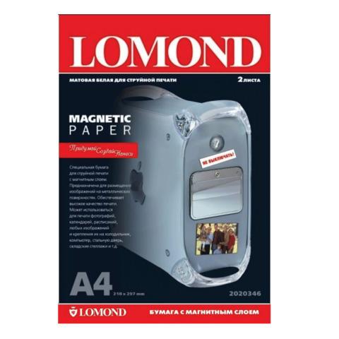 Бумага с магнитным слоем LOMOND матовая для струйной печати, A4, 2л, 620 г/м2 2020346  Код: 110524