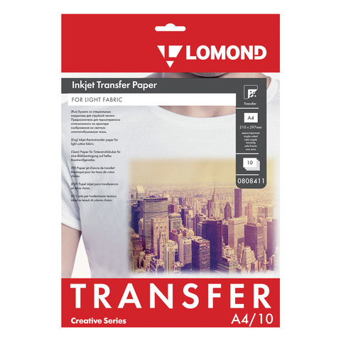 Бумага термотрансферная LOMOND для светлых тканей, А4, 10 шт., 140 г/м2 0808411  Код: 110527