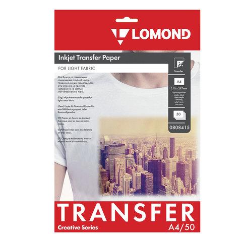 Бумага термотрансферная LOMOND для светлых тканей, А4, 50 шт., 140 г/м2 0808415  Код: 110528