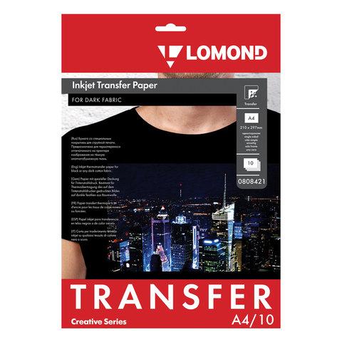 Бумага термотрансферная LOMOND для тёмных тканей, А4, 10 шт., 140 г/м2 0808421  Код: 110529