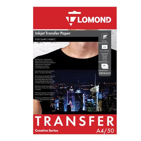 Бумага термотрансферная LOMOND для тёмных тканей, А4, 50 шт., 140 г/м2 0808425  Код: 110530