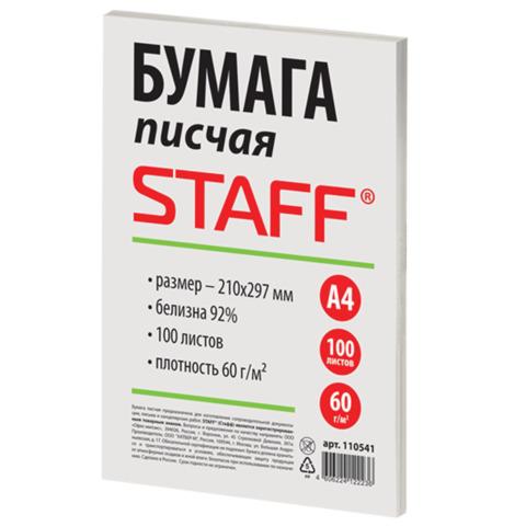 Бумага писчая А4, STAFF, 60 г/м, 100 листов, Россия, белизна  92%, 110541  Код: 110541