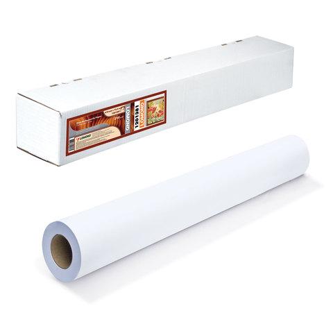 Рулон для плоттера (фотобумага) 610мм*12,3м*вт.76мм, 210г/м2, фактура акварели, LOMOND, 1201381  Код: 110696