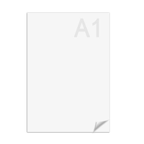 Ватман ф. А1 (610 х 860мм), 200г/м ГОЗНАК С-Пб, с водяным знаком  Код: 120309
