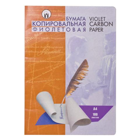 Бумага копировальная (копирка) фиолетовая А4, папка 100 листов, С-5  Код: 121958