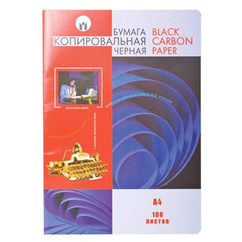 Бумага копировальная (копирка) черная А4, папка 100 листов, С-7  Код: 121959