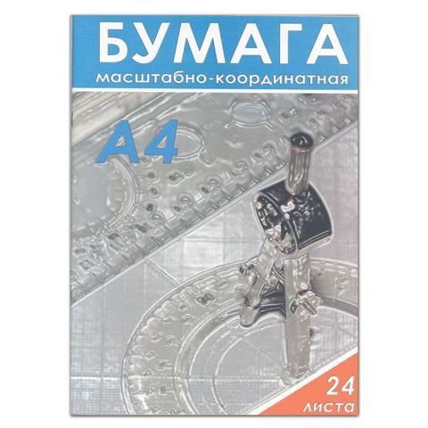 Бумага масштабно-координатная, А4, 210*297мм, оранжевая, тетрадь 24л., БМК, ш/к 74215  Код: 123607
