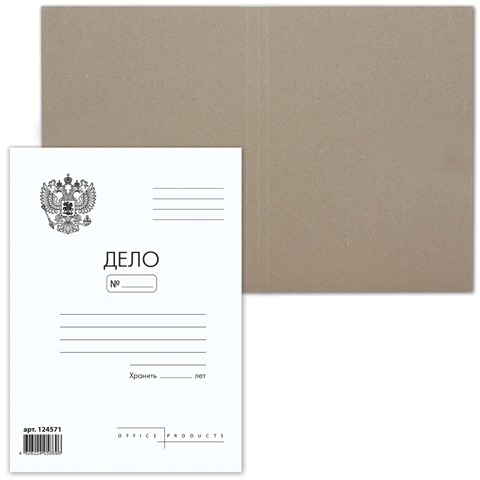 Папка Дело картонная (без скоросшивателя) BRAUBERG, гарантированная плотность 300г/м2,до 200л,124571  Код: 124571