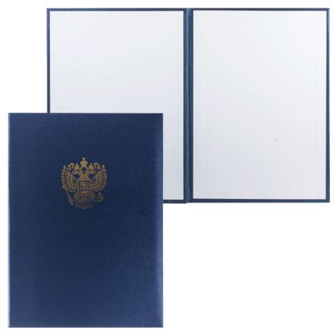 """Папка адресная балакрон """"Государственная символика""""(российский орел),для листа А4 ,синяя, ПМ4002-104  Код: 124588"""