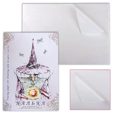 Калька для чертежных и дизайнерских работ А3 297*420мм, 40л. 40 г/м2, в папке, ш/к 73522  Код: 124804