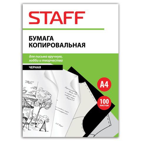 Бумага копировальная (копирка) черная А4, папка 100 листов, STAFF, 126527  Код: 126527