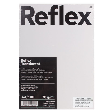 Калька REFLEX А4, 70 г/м, 100 л, Германия, белая, R17118  Код: 129278