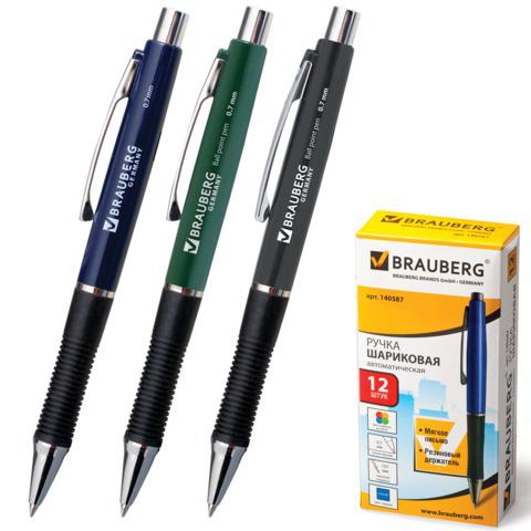 Ручка шариковая автомат. BRAUBERG (Брауберг) Style, корп.ассорти, 0,7мм, линия 0,35мм, резин.упор, синяя,140587  Код: 140587