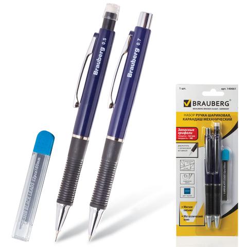 """Набор BRAUBERG (Брауберг) """"Modern"""", ручка шарик. + мех.карандаш 0,5мм + грифели 12 шт., блистер, 140661, синяя  Код: 140661"""