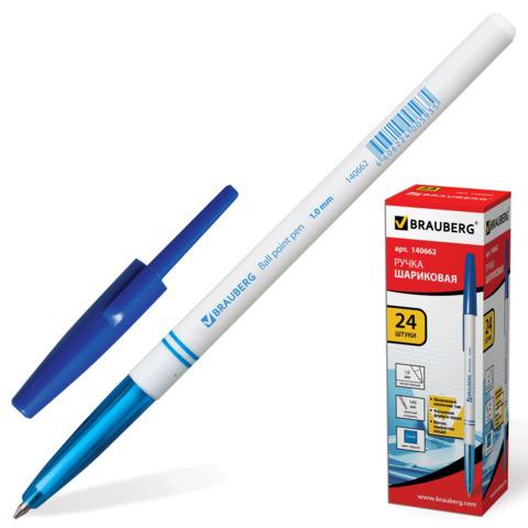 Ручка шариковая BRAUBERG (Брауберг) Офисная, корпус белый, узел 1мм, линия письма 0,5мм, синяя, 140662  Код: 140662