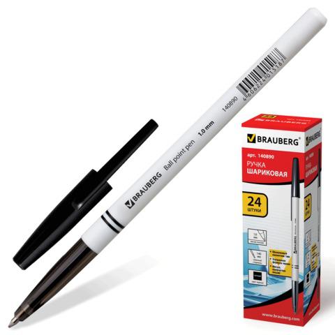 Ручка шариковая BRAUBERG (Брауберг) Офисная, корпус белый, узел 1мм, линия письма 0,5мм, черная, 140890  Код: 140890