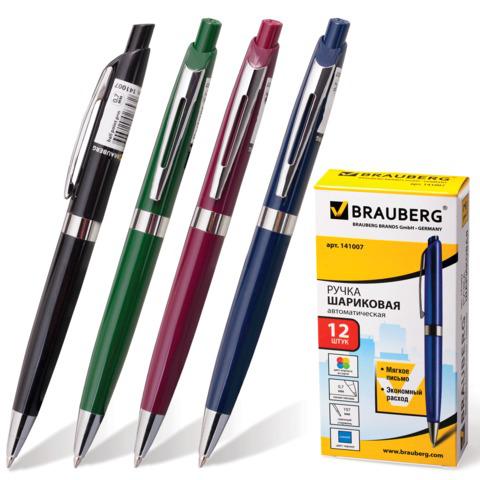 Ручка шариковая автомат. BRAUBERG (Брауберг) Diplomat, корпус ассорти, узел 0,7мм, линия 0,35мм, синяя, 141007  Код: 141007
