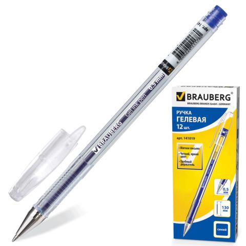 Ручка гелевая BRAUBERG (Брауберг) Jet, корпус прозрачный, узел 0,5мм, линия 0,35мм, синяя, 141019  Код: 141019