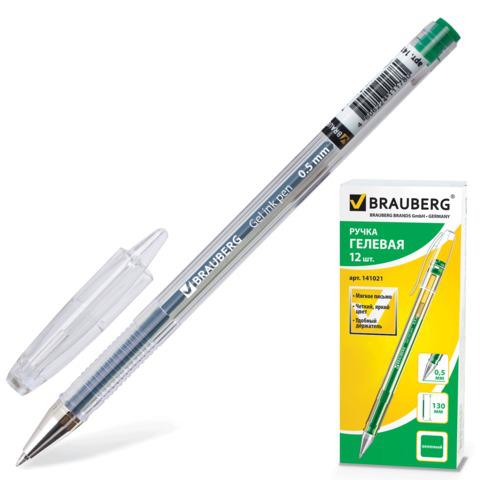Ручка гелевая BRAUBERG (Брауберг) Jet, корпус прозрачный, узел 0,5мм, линия 0,35мм, зеленая, 141021  Код: 141021