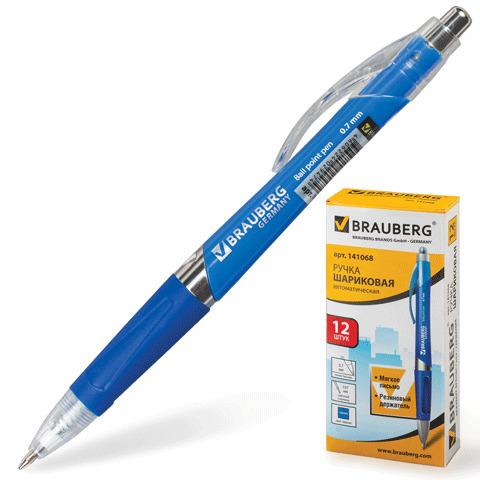 Ручка шариковая автомат. BRAUBERG (Брауберг) Rave, корпус синий, 0,7мм, линия 0,35мм, резин.упор, синяя, 141068  Код: 141068