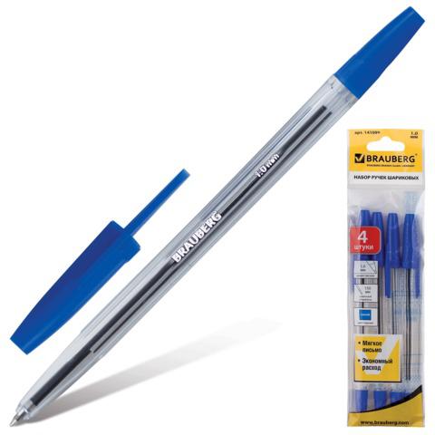 Ручки шариковые BRAUBERG, НАБОР 4шт, Line, узел 1мм, линия письма 0,5мм, синие, 141099  Код: 141099