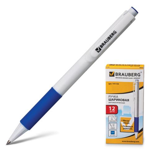 Ручка шариковая автомат. с грипом BRAUBERG (Брауберг) Blank, корпус белый, 0,7мм, линия 0,35мм, синяя, 141153  Код: 141153
