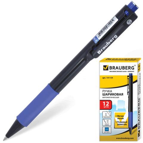 Ручка шариковая автомат. BRAUBERG (Брауберг) Doc, корпус черный, 0,7мм, линия 0,35мм, резин.упор, синяя, 141154  Код: 141154