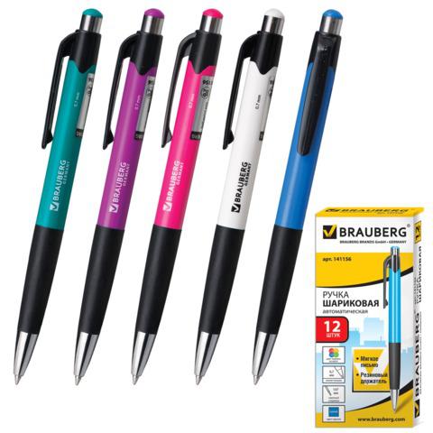 Ручка шариковая автомат. с грипом BRAUBERG (Брауберг) Concept, корп. ассорти, 0,7мм, линия 0,35мм, синяя,141156  Код: 141156