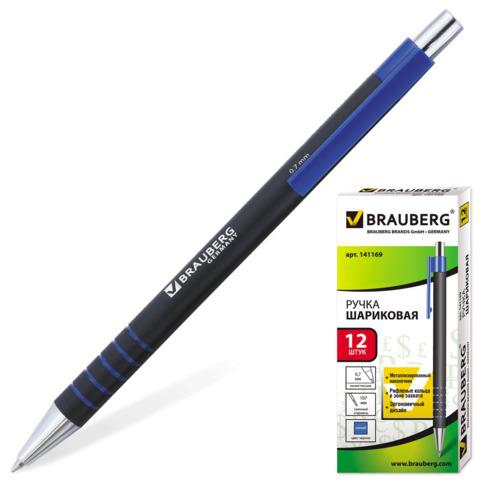 Ручка шариковая автомат. BRAUBERG (Брауберг) Capital+, корпус soft-touch, 0,7мм, линия 0,35мм, синяя, 141169  Код: 141169
