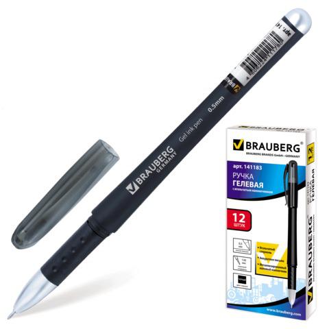 Ручка гелевая BRAUBERG (Брауберг) Impulse, игольчатый узел 0,5мм, линия 0,35мм, резиновый упор, черная, 141183  Код: 141183