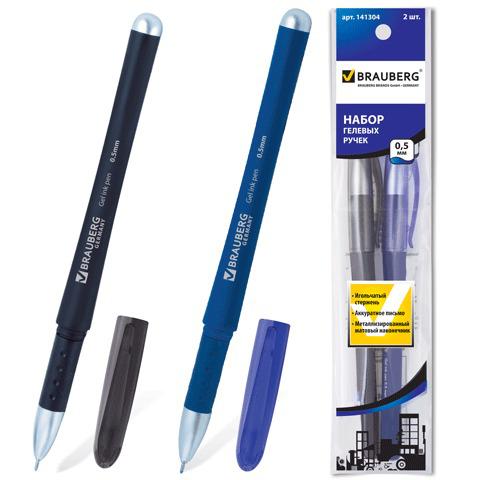 Ручки гелевые BRAUBERG, НАБОР 2шт, Impulse, узел 0,5мм, линия 0,35мм, подвес, (синяя,черная), 141304  Код: 141304