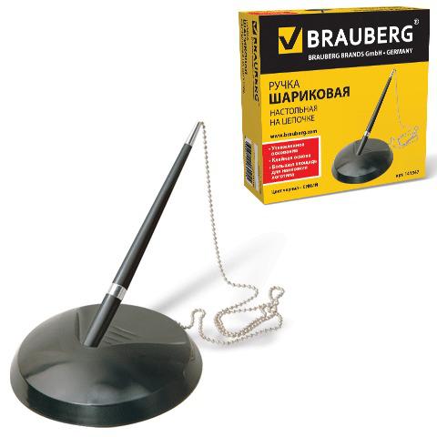 Ручка шариковая настольная BRAUBERG (Брауберг) Стенд-Пен Блэк2, цепочка, корпус черный, 0,5мм, синяя, 141347  Код: 141347