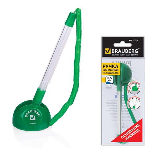 Ручка шариковая настольная BRAUBERG (Брауберг) Стенд-Пен, пружинка, корпус зеленый, 0,5мм, синяя, 141350  Код: 141350