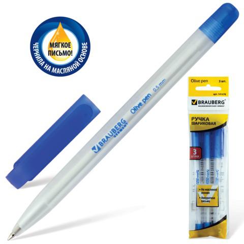 Ручки шариковые масляные BRAUBERG, НАБОР 3шт, Olive Pen, узел 0,7мм, линия 0,35мм, синие, 141478  Код: 141478