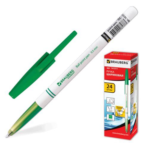 Ручка шариковая BRAUBERG (Брауберг) Офисная, корпус белый, узел 1мм, линия письма 0,5мм, зеленая, 141511  Код: 141511
