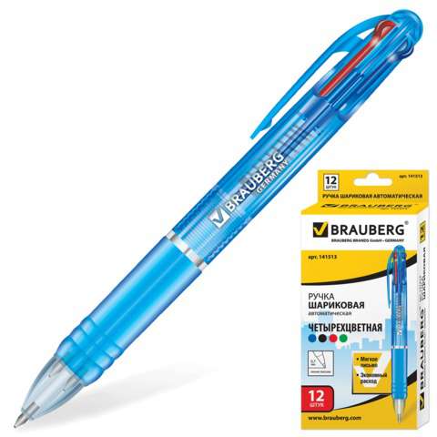 Ручка шариковая автомат. BRAUBERG (Брауберг) Spectrum, 4-цветная, 0,7мм, линия 0,35мм, син,черн,крас,зеленый,141513  Код: 141513