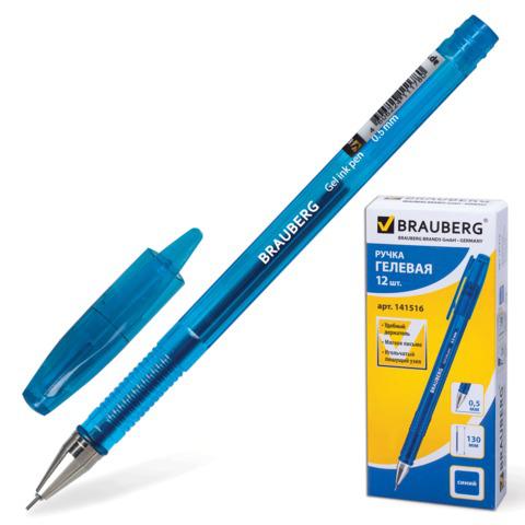 Ручка гелевая BRAUBERG (Брауберг) Income, корпус тонированный, игольч. узел 0,5мм, линия 0,35мм, синяя, 141516  Код: 141516