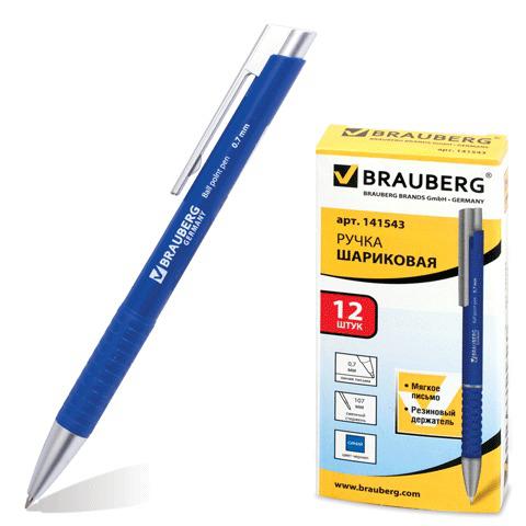Ручка шариковая автомат. BRAUBERG (Брауберг) Control, узел 0,7мм, линия 0,35мм, резиновый упор, синяя, 141543  Код: 141543