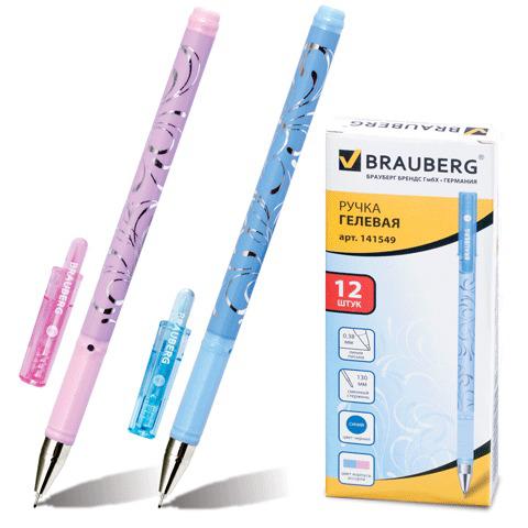 Ручка гелевая BRAUBERG (Брауберг) Elegant, корпус ассорти, игольчатый узел 0,5мм, линия 0,38мм, синяя, 141549  Код: 141549