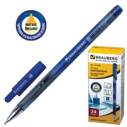 Ручка шариковая масляная BRAUBERG (Брауберг) Profi-Oil, корпус с печатью, 0,7мм, линия 0,35мм, синяя, 141632  Код: 141632