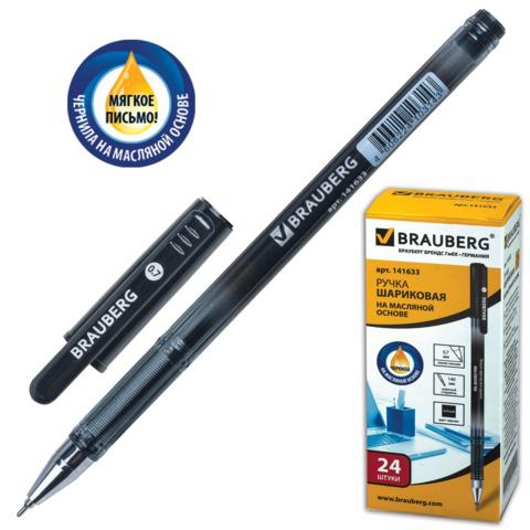 Ручка шариковая масляная BRAUBERG (Брауберг) Profi-Oil, корпус с печатью, 0,7мм, линия 0,35мм, черная, 141633  Код: 141633