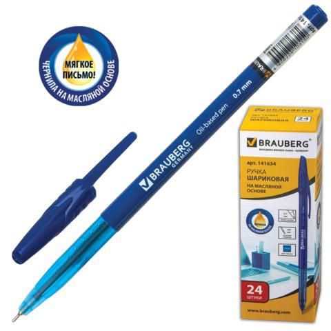 Ручка шариковая масляная BRAUBERG (Брауберг) Oil Base, корпус синий, узел 0,7мм, линия 0,35мм, синяя, 141634  Код: 141634