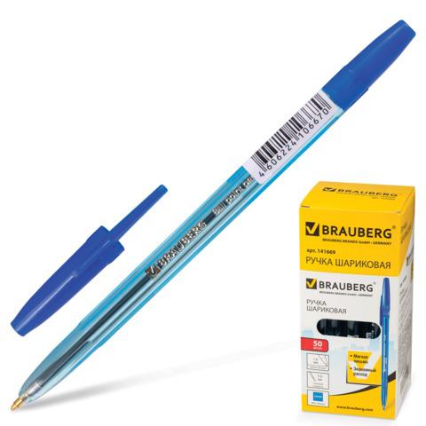 Ручка шариковая BRAUBERG (Брауберг) Carina Blue, корпус тонированный синий, 1мм, линия 0,4мм, синяя, 141669  Код: 141669