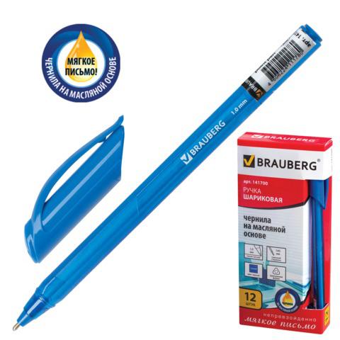 Ручка шариковая масляная BRAUBERG (Брауберг) Extra Glide, трехгранная, узел 1мм, линия 0,5мм, синяя, 141700  Код: 141700