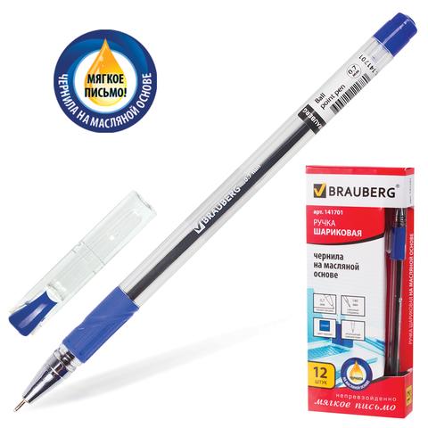 Ручка шариковая масляная BRAUBERG (Брауберг) Max-Oil, игольчатый узел 0,7мм, линия 0,35мм, синяя, 141701  Код: 141701