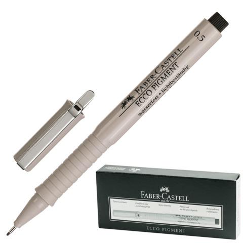Ручка капиллярная FABER-CASTELL Ecco Pigment, корпус серый, толщина письма 0,5мм, черная, 166599  Код: 141815