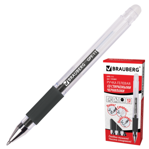 Ручка стираемая гелевая BRAUBERG (Брауберг) Number One, корпус прозрачн., 0,5мм, линия 0,35мм, черная, 141881  Код: 141881