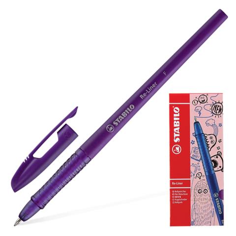 Ручка шариковая STABILO Re-Liner, корпус фиолетовый, узел 0,7мм, линия 0,38мм, фиолетовая, 868/3-55  Код: 142130