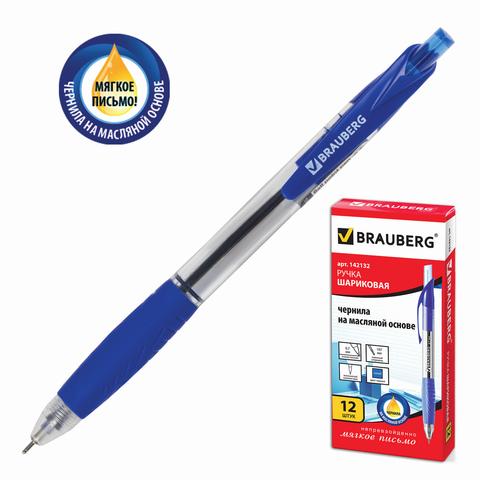 Ручка шариковая масляная автомат. с грипом BRAUBERG (Брауберг) Metropolis, 0,7мм, линия 0,35мм, синяя, 142132  Код: 142132